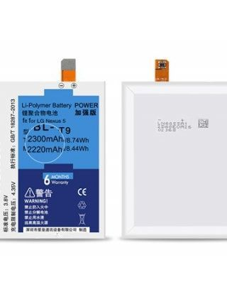 Replacement Battery for LG T9 / Nexus 5 / D820 / D821, GOOGLE 5